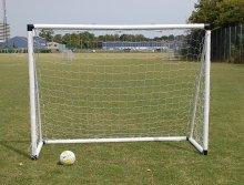 1 stk fodboldmaal lucky pro 244cm 678 small - Soccerplay.dk Hos Soccerplay.dk kan du købe fodboldmål, fodboldrebounder samt andet udstyr til spil i haven eller i fodboldklubben. Køb udstyr online idag.